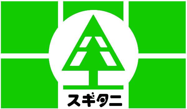 sugi-logo